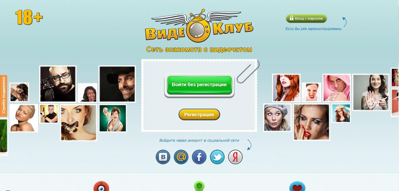 общения в для сайт москве знакомств