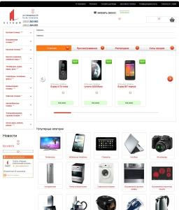 1 Томский Интернет Магазин