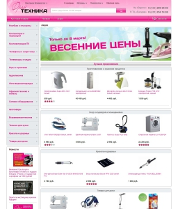 Фрау Техника Владивосток Интернет Магазин Каталог
